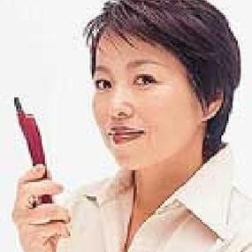 Mari Matsunaga